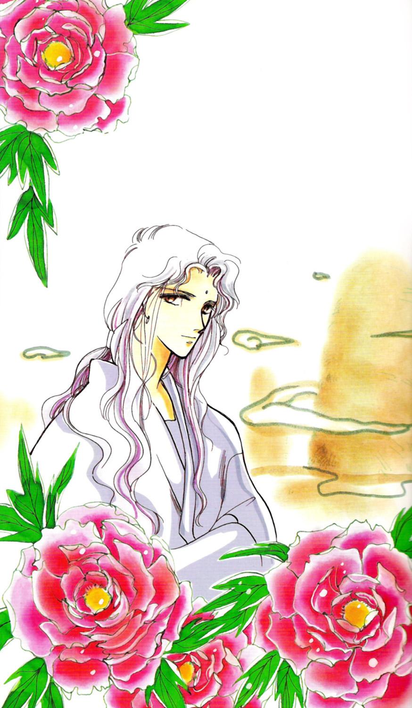 静慧の歌謡 Shizue no Kayou