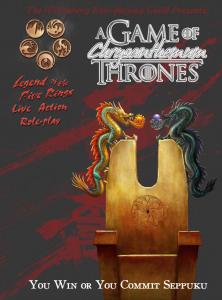 A Game of Crysanthemum Thrones